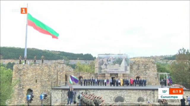 111 години от обявяването на Независимостта на България - празнична програма