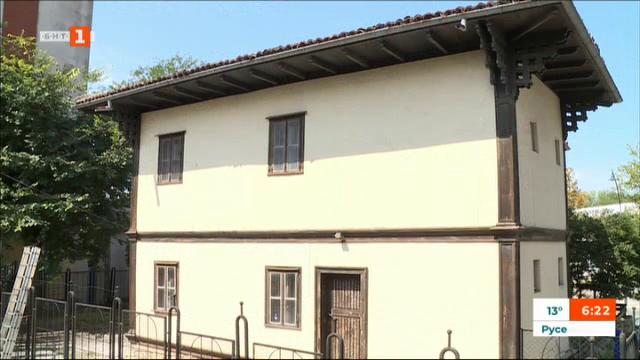 250 000 лв. са нужни за реставрация и консервация на къщата на Калиопа в Русе