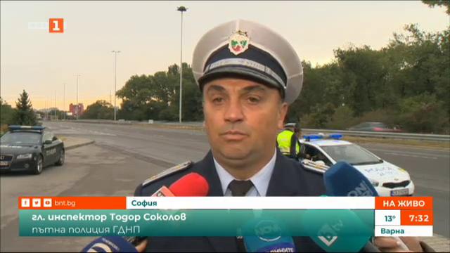 На път за празниците - какви мерки предприема полицията