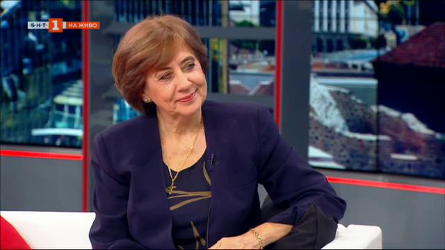 Ренета Инджова: Не се занимаваме с реалните опасности пред страната
