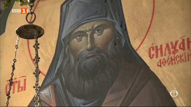 Преди празника на преподобни Силуан Атонски