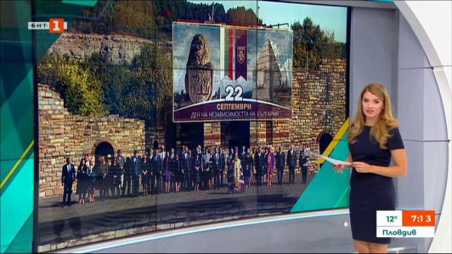 Независимостта на България: празникът беше отбелязан в цялата страна