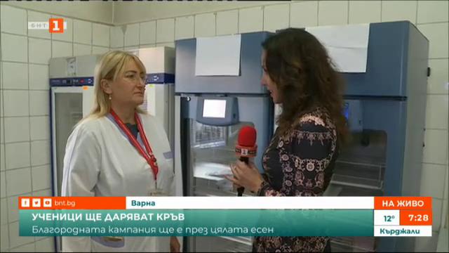 Ученици и студенти ще даряват кръв във Варна - кампанията продължава цялата есен