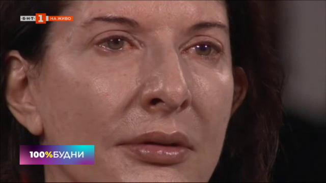 Великите любовни истории - Марина Абрамович и Улай