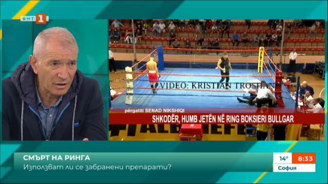 П. Ранчев: Българските боксьори единствено оправят баланса на чуждите боксьори