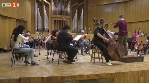 Срещи с Академичния симфоничен оркестър на Националната музикална академия