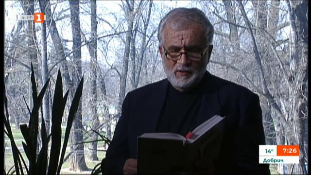 In memoriam: Любомир Левчев