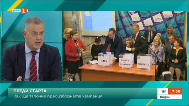 Преди старта на изборната кампания - говорителят на ЦИК Александър Андреев