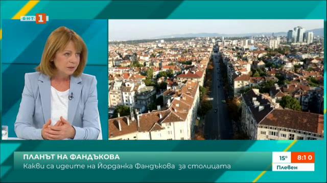 Битката за София - идеите на кмета Йорданка Фандъкова