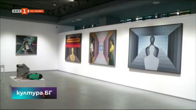 Open Art Files: Записки и бележки под линия в Пловдив