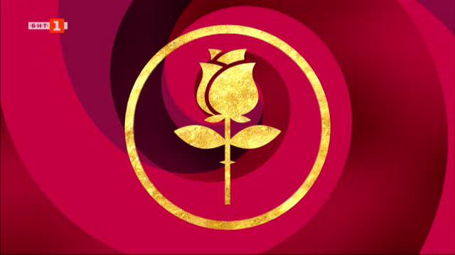 Фестивал на българския игрален филм Златна роза