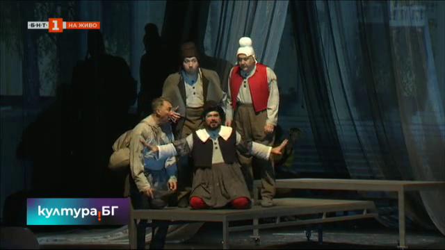 Абе... много любов - премиерен спектакъл в Сатиричния театър