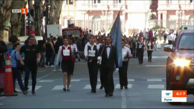 Състезание за сервитьори в Буенос Айрес