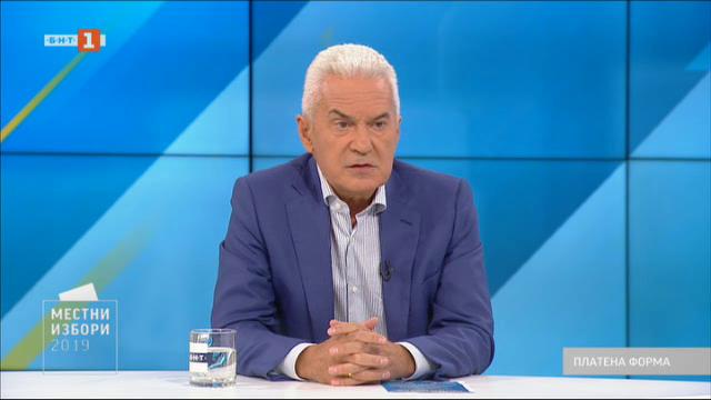 Местни избори 2019: Волен Сидеров - кандидат за кмет на София