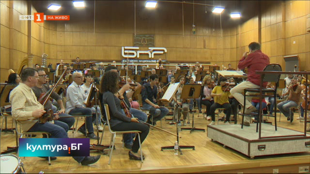 Откриване на сезона на Симфоничния оркестър на БНР