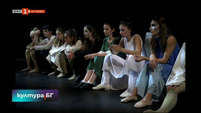 С танцова постановка започва Учебният театър в НАТФИЗ