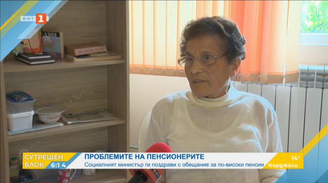Социалният министър обеща по-високи пенсии