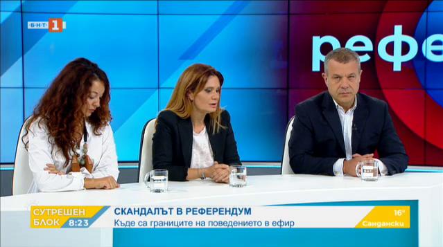 Емил Кошлуков: Няма да търпим подобно отношение и поведение в ефира