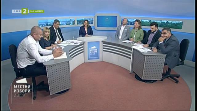 Местни избори 2019: Диспут от студиото във Варна