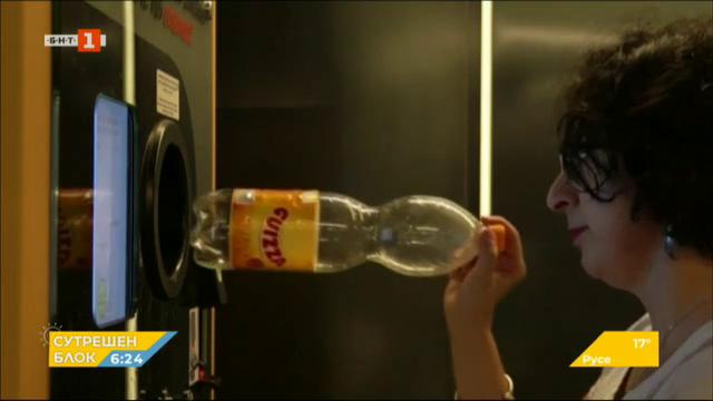 Билет в римското метро може да се купи и с пластмасови бутилки