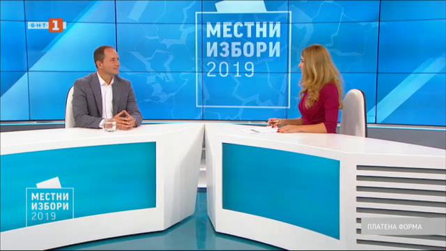 Местни избори 2019: Николай Гюров в битката за район Панчарево