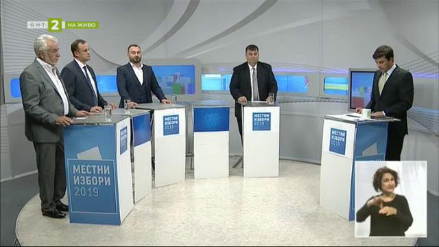 Местни избори 2019: Диспут от студиото в Пловдив