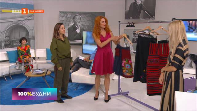 Защо да изберем българските дрехи пред вносната конфекция