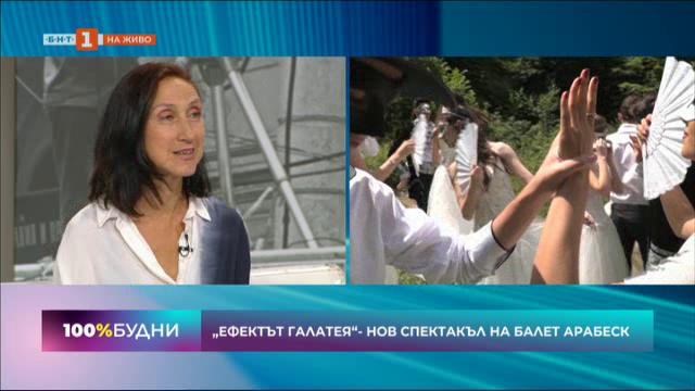Парижкият бал събира знаменитости в София