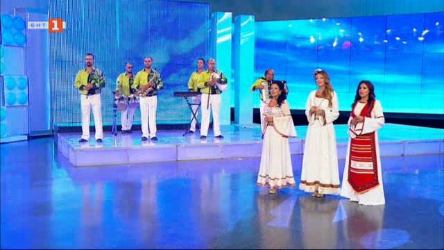 Оркестър Канарите и фолклорен ансамбъл Български ритми