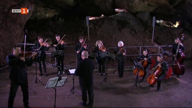 Музика в пещерата