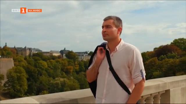 Нов сезон на България от край до край, представен от автора му Йордан Димитров