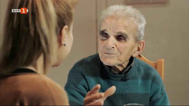 Столетниците на България: 101-годишният дядо Тома от Смолян