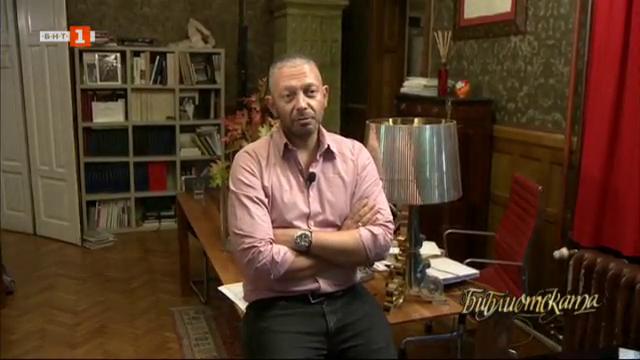 Димитър Стоянович за литературните екранизации