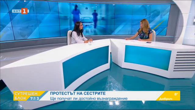 Протестът на медицинските сестри за достойно заплащане - говори Веселина Ганчева