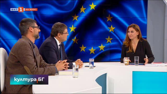 Каква Европа искаме? Коментар на Кирил Вълчев и Йордан Ефтимов