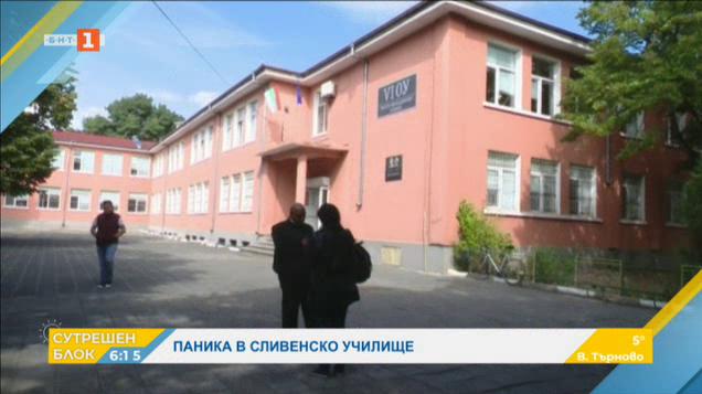 Родители опразниха две училища в Сливенско от страх, че ще им отведат децата