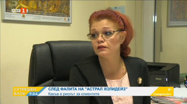 Има ли риск за клиентите на един от най-големите туроператори в България?