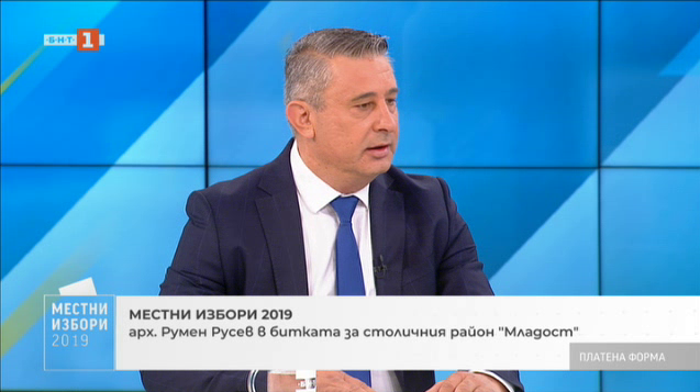 Местни избори 2019: Арх. Румен Русев в битката за столичния район Младост