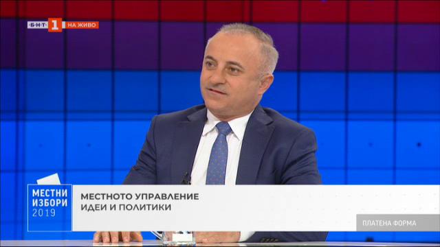 Местните избори и идеите за промяна: Атанас Стоянов - ВМРО