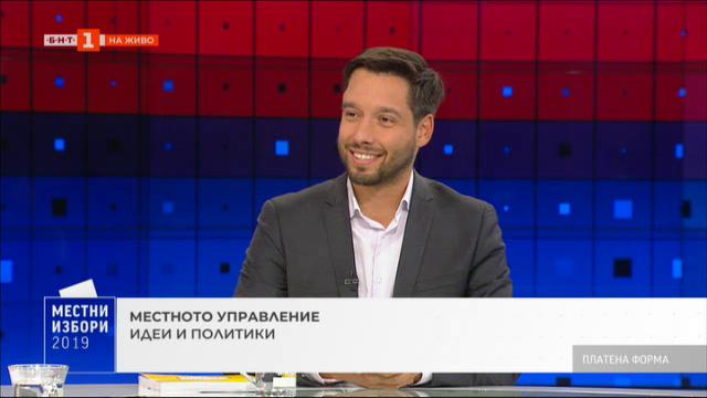 Местните избори и идеите за промяна: Борис Бонев - Спаси София