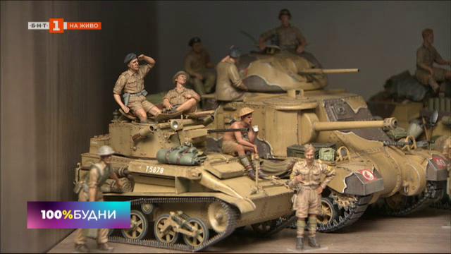На война в мирно време с бойната колекция на продуцента Николай Колев