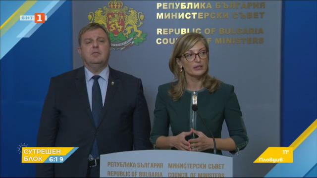 България подкрепя Северная Македония
