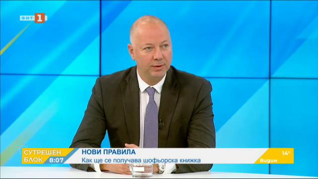 Перспективите за транспорта в България - министър Росен Желязков
