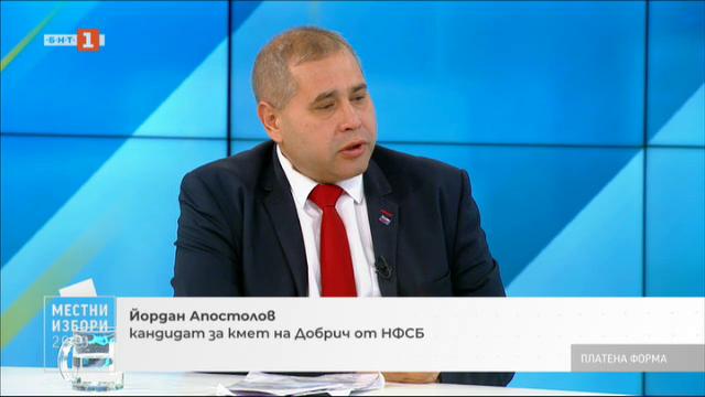 Местни избори 2019: Йордан Апостолов, кандидат за кмет на Добрич