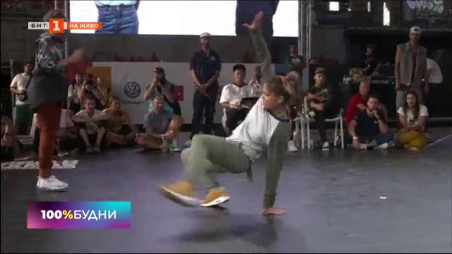 Брейк - танц, който говори с езика на улицата