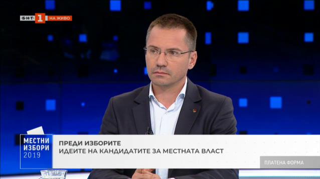 Местни избори 2019: Ангел Джамбазки - кандидат за кмет на София