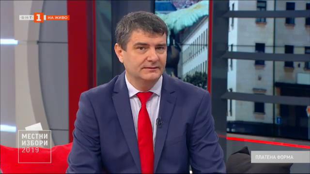 Местни избори 2019: Борис Цветков - кандидат на БСП за районен кмет в София
