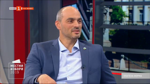 Местни избори 2019: Борислав Игнатов - кандидат на ДБ за кмет на София