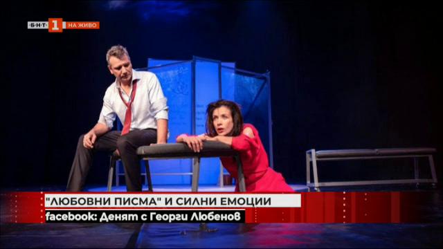 Яна Маринова ни кани на театрална премиера