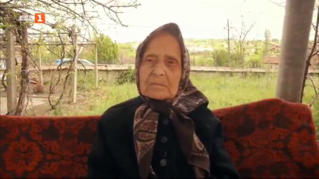 Столетниците: Баба Калинка от с. Момково